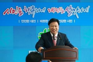 권선택시장님_기자회견1