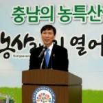 충남도, 3농혁신대학 전자상거래과정…인터넷 판매 우수사례 발표