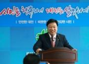 권선택시장님_기자회견1-300x200