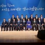 제37대 안희정충남도지사 취임….대한민국 새역사 선도 충남 건설!