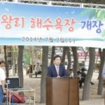 인천, 피서객 맞이 완료-해수욕장 개장